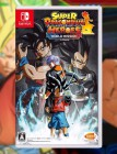 Boîte JAP de Super Dragon Ball Heroes World Mission sur Switch