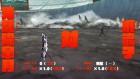 Screenshots de Kill la Kill the Game: IF sur Switch
