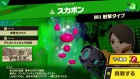 Capture de site web de Super Smash Bros. Ultimate sur Switch