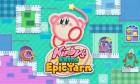 Infographie de Kirby : Au fil de la grande aventure sur 3DS
