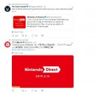 Capture de site web de Nintendo Direct