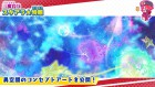 Artworks de Kirby Star Allies  sur Switch
