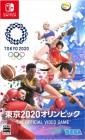 Boîte JAP de Tokyo 2020 Olympics: The Official Video Game sur Switch