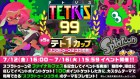 Capture de site web de Tetris 99 sur Switch