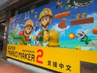Photos de Super Mario Maker 2 sur Switch