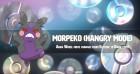 Capture de site web de Pokémon Epée & Bouclier sur Switch