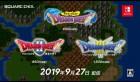 Artworks de Dragon Quest II sur Switch