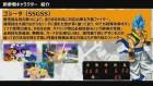 Artworks de Dragon Ball FighterZ sur Switch