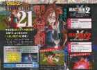 Scan de Dragon Ball FighterZ sur Switch