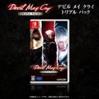 Boîte JAP de Devil May Cry 3 Special Edition sur Switch