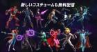 Capture de site web de MARVEL Ultimate Alliance 3: The black order sur Switch