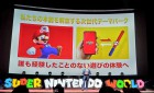Photos de Super Nintendo World