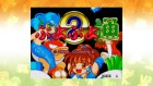 Screenshots de SEGA AGES: Puyo Puyo 2 sur Switch