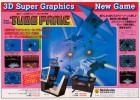 Artworks de Arcade Archives Tube Panic sur Switch