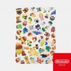Capture de site web de Paper Mario: The Origami King sur Switch