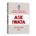 Photos de Iwata demande