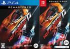Boîte JAP de Need For Speed: Hot Pursuit Remaster sur Switch