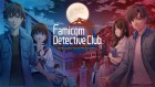 Logo de Famicom Detective Club: The Missing Heir et Famicom Detective Club: The Girl Who Stands Behind sur Switch