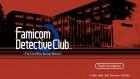 Screenshots de Famicom Detective Club: The Missing Heir et Famicom Detective Club: The Girl Who Stands Behind sur Switch
