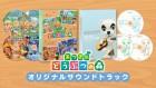 Artworks de Animal Crossing: New Horizons sur Switch