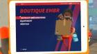 Screenshots de Embr sur Switch