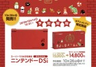 Divers de Nintendo DS sur NDS