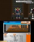 Screenshots de Azito 3D sur 3DS