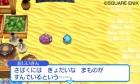 Screenshots de Dragon Quest Heroes : Rocket Slime 2 sur 3DS
