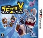 Boîte JAP de The Lapins Crétins : Retour vers le Passé sur 3DS