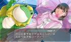 Logo de New Love Plus sur 3DS