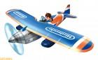 Artworks de Pilotwings Resort sur 3DS