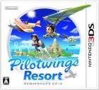 Boîte JAP de Pilotwings Resort sur 3DS