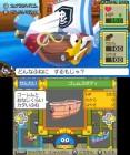 Screenshots de Slime Mori Mori Dragon Quest 3 sur 3DS
