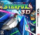Boîte JAP de Starfox 64 3D sur 3DS
