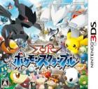Boîte JAP de Super Pokémon Rumble sur 3DS