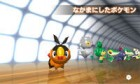 Screenshots de Super Pokémon Rumble sur 3DS