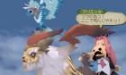 Logo de Tales of the Abyss sur 3DS