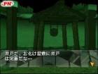 Screenshots de The Misshitsu kara no Dasshutsu sur NDS