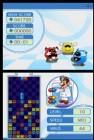 Screenshots de Une pause avec... Dr. Mario sur NDS
