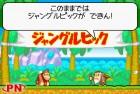 Screenshots de DK : King of Swing sur GBA