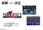 Artworks de Final Fantasy VI sur GBA