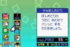 Screenshots de Rythm Heaven sur GBA