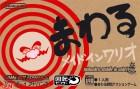 Boîte JAP de Wario Ware Twisted sur GBA
