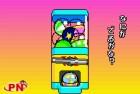 Screenshots de Wario Ware Twisted sur GBA