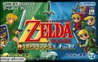 Boîte FR de The Legend of Zelda : A Link to the Past sur GBA