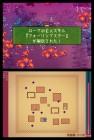 Screenshots de 7th Dragon sur NDS