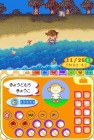 Screenshots de Animal Crossing Wild World sur NDS
