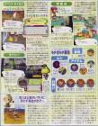 Scan de Animal Crossing Wild World sur NDS