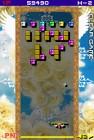 Screenshots de Arkanoid DS sur NDS