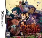 Artworks de A Witch's Tale sur NDS